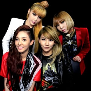 2ne1 MIDIfile Backing Tracks