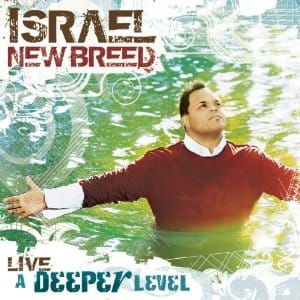 rez power israel & new breed midi file backing track karaoke