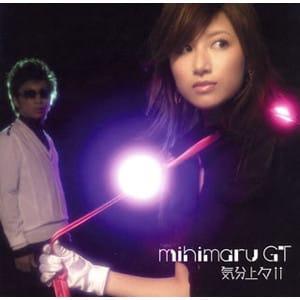 Mihimal G. T. MIDI files backing tracks karaoke MIDIs