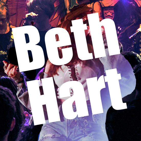 everything must change Beth Hart midi file backing track karaoke