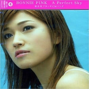 Bonnie Pink MIDI files backing tracks
