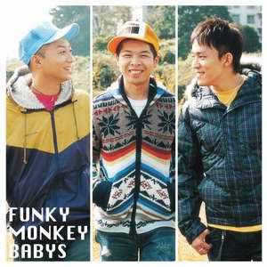 Funky Monky Babys MIDI files backing tracks