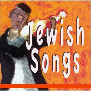 Jewish MIDI files backing tracks karaoke MIDIs