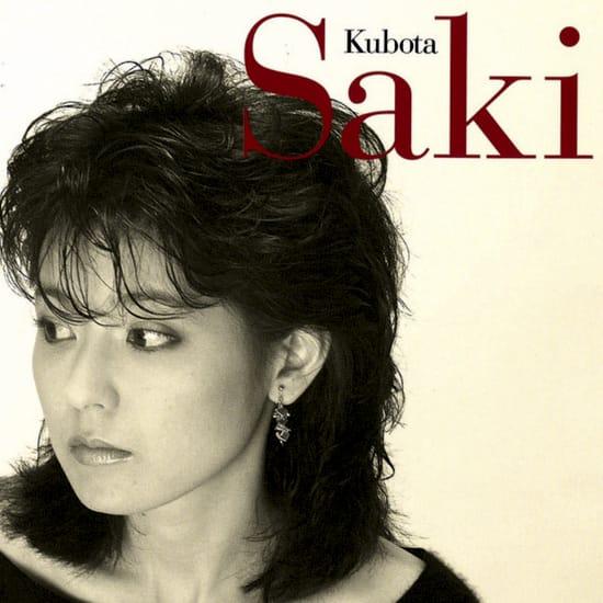 Kubota Saki MIDI files backing tracks