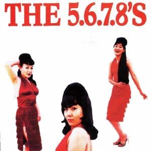 The 5678's MIDI files backing tracks karaoke MIDIs